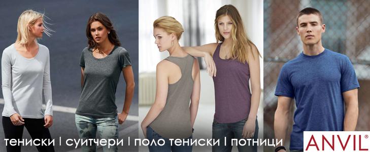 Тениски Anvil