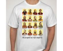 Мъжка тениска с щампа Хановете