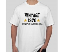 Vintage тениска 1970-2