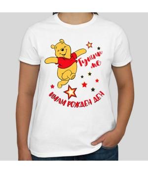 Дамска Тениска Hug me