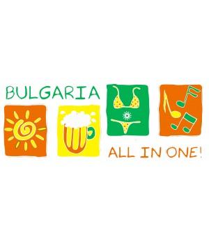 Чаша Bulgaria all in one