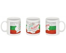 Bulgarian map  printed mug