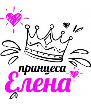 Дамска тениска принцеса Елена