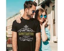Мъжка тениска цар Константин