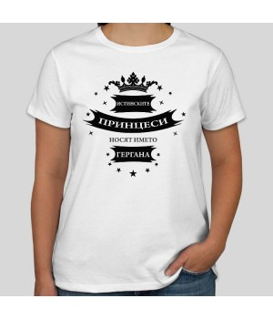 Тениска за Гергьов ден