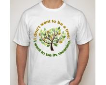Тениска с щампа The tree