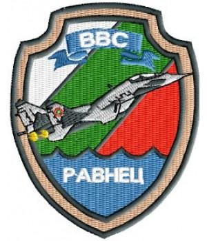 Армейска нашивка  ВВС Авиобаза Равнец