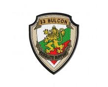 Нашивка 31 Български контингент - Авганистан