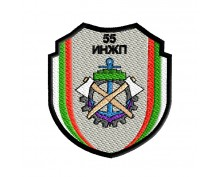 55 Инженерен полк БА