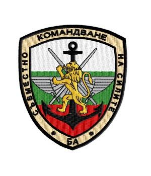 Нашивка Съвместно командване на силите