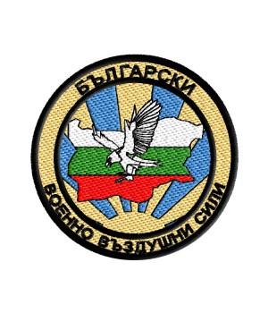 Български военно въздушни сисли