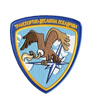 Нашивка Транспортно Десантна Ескадрила