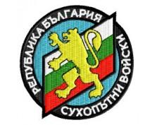 Нашивка Сухопътни войски на БА