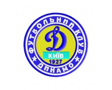 Dinamo Kiev FC embroidered patch