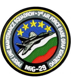 Нашивка Миг-29 Авиобаза Граф Игнатиево