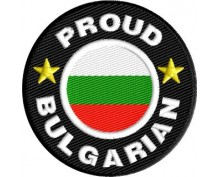 Proud bulgarian embroidered patch