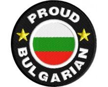 Нашивка Proud bulgarian