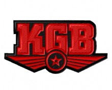 KGB embroidered patch