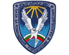 Армейска нашивка Български ВВС