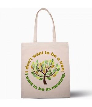 Чанта  I don't want to be a tree